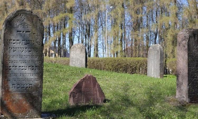 Naujosios žydų kapinės