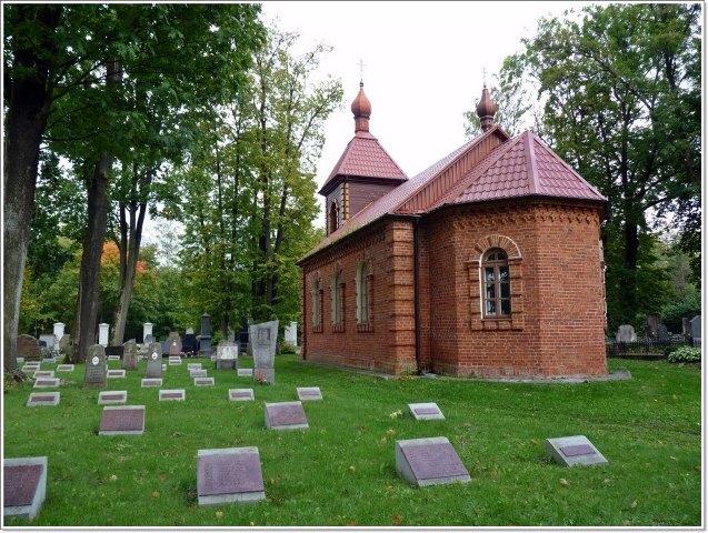 Old Graveyard of Marijampole