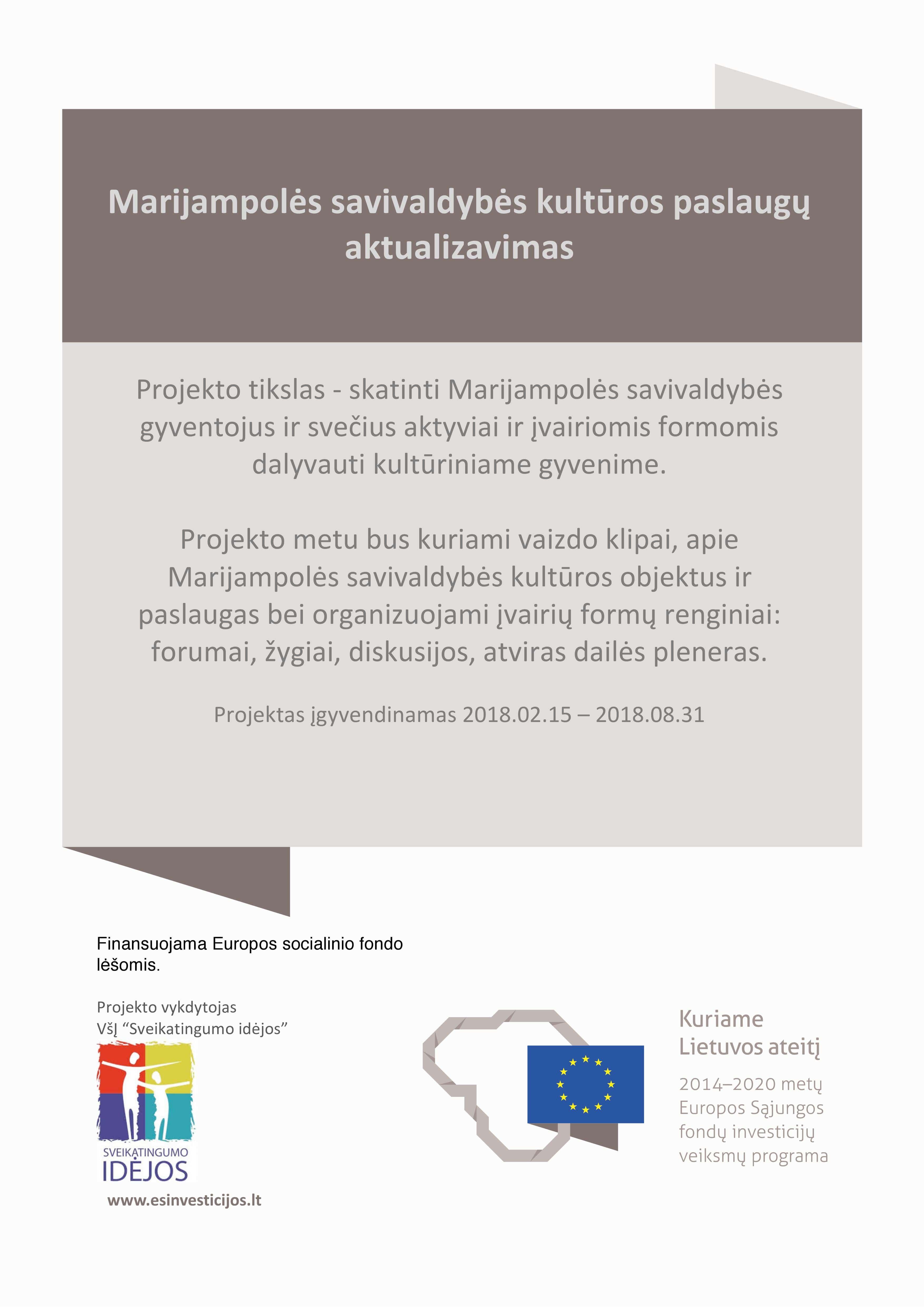 """Įgyvendinamas projektas """"Marijampolės savivaldybės kultūros paslaugų aktualizavimas"""""""