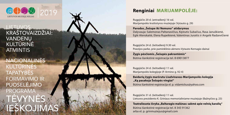 Lietuvos muziejų kelias Marijampolėje