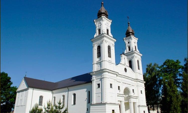 Marijampolės Šv. Arkangelo Mykolo bazilika ir kunigų marijonų vienuolynas