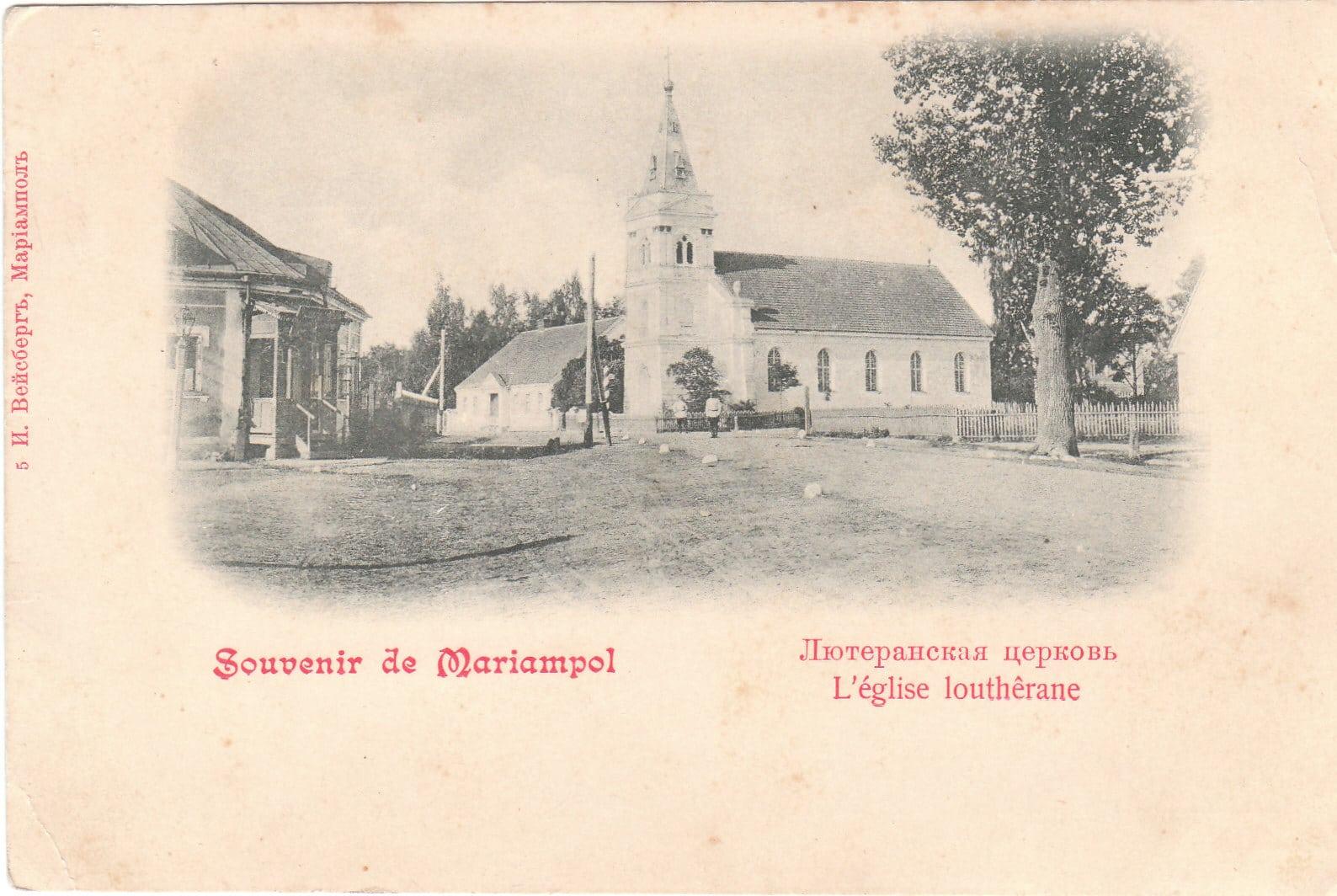 Evangelikų liuteronų bažnyčia ir mokykla (pastatyti XIX amžiaus pirmoje pusėje)
