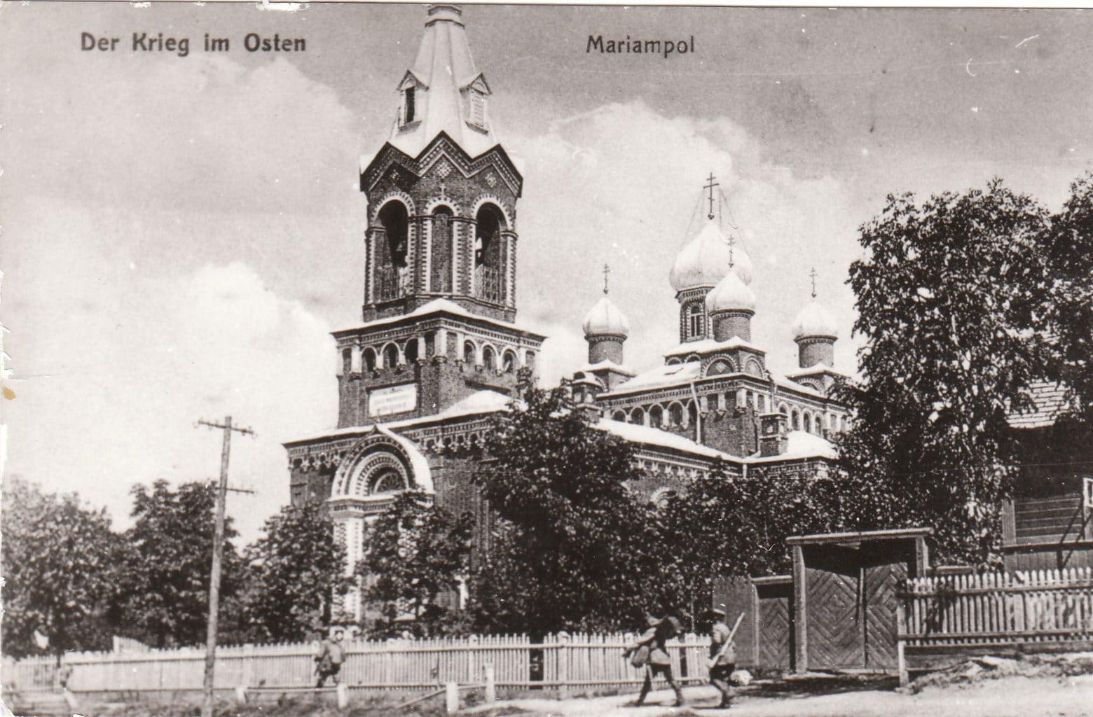 Šv. Vincento Pauliečio bažnyčia, buvusi Šv. Nikolajaus Stebukladario cerkvė