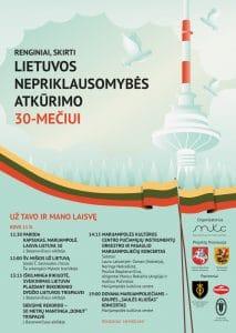 Read more about the article Kartu švęskime Lietuvos nepriklausomybės atkūrimo dienos 30 – metį Marijampolėje!