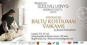 """Read more about the article Edukaciją """"Baltų kostiumai vaikams"""""""