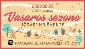 Read more about the article Marijampolė kvies į išskirtinę tautodailės ir amatų prekybinę mugę vasaros sezono uždarymo šventės metu