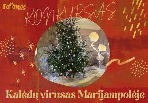 """Read more about the article """"Kalėdų virusas Marijampolėje"""": dalyvaukime gražiausių šventinių papuošimų konkurse!"""