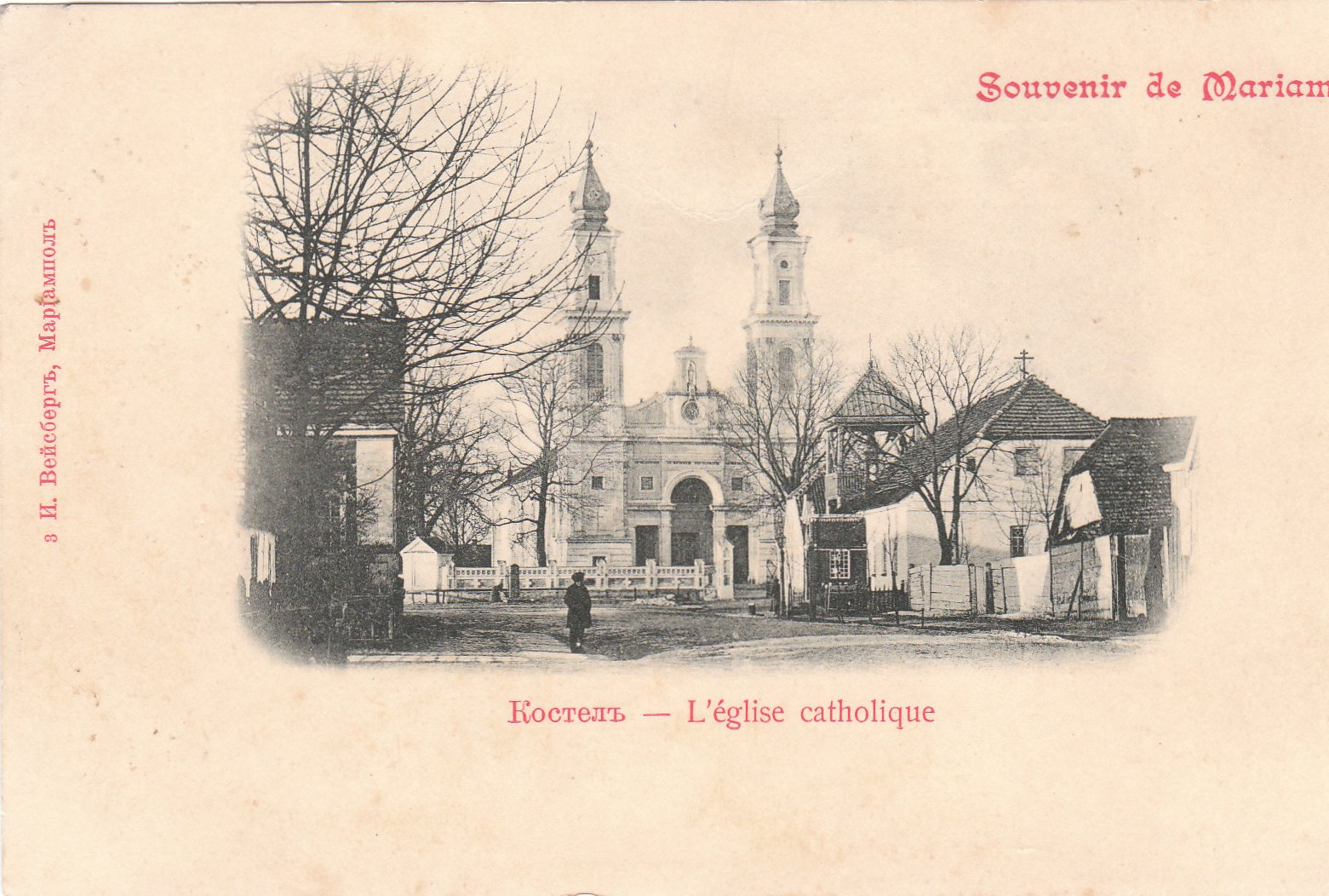 Marijampolė St. Archangel Michael Basilica and Marian Monastery of Priests