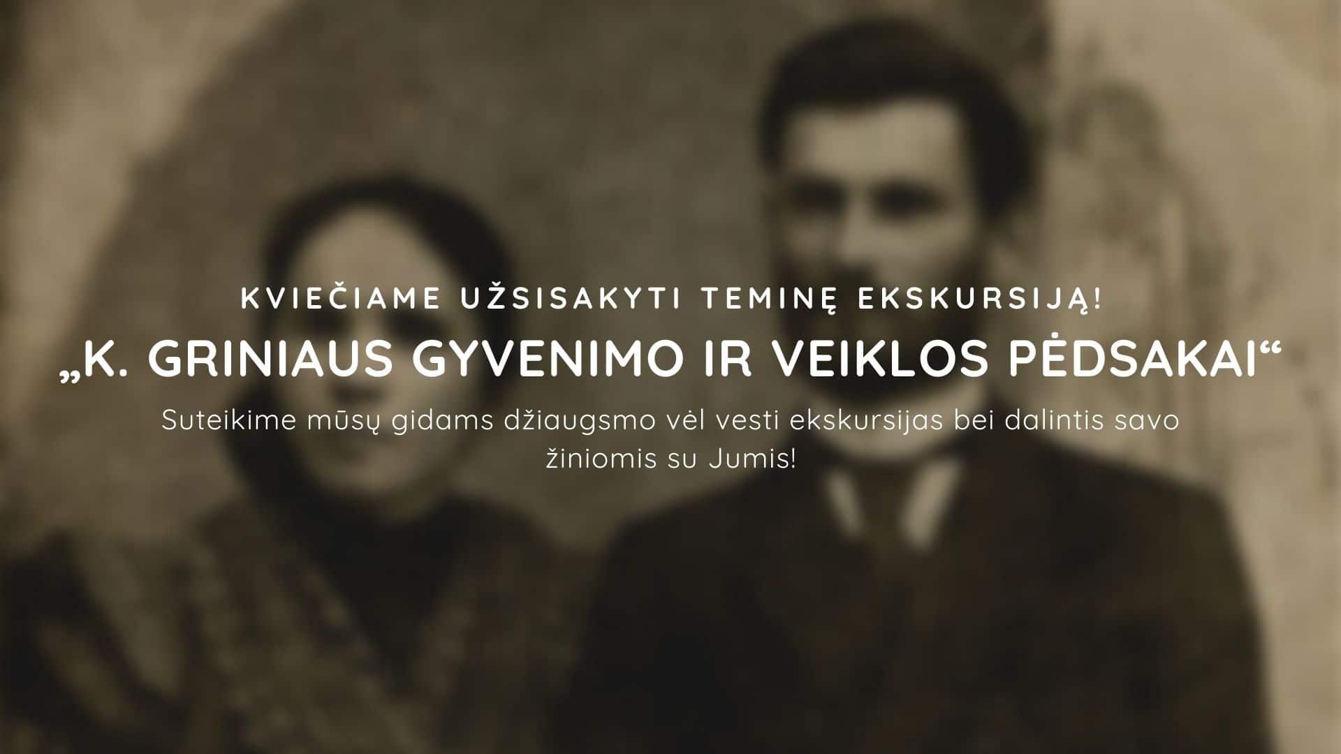 """You are currently viewing Teminė ekskursija """"Lietuvos Prezidento K. Griniaus gyvenimo ir veiklos pėdsakai Marijampolėje"""""""