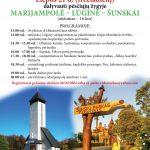 """Marijampolės kultūros klubas """"Aistuva"""" kviečia dalyvauti pėsčiųjų žygyje"""