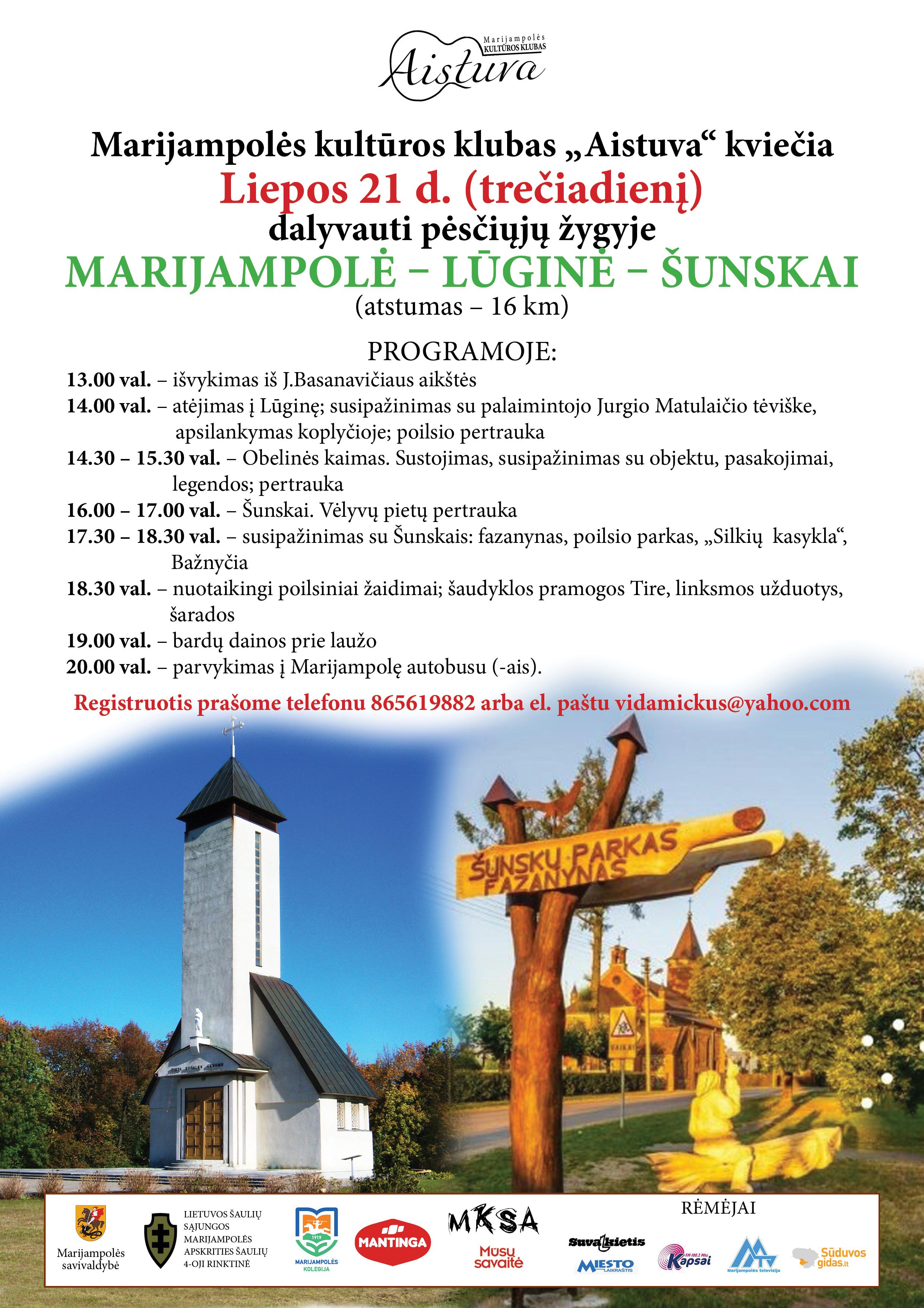 """Read more about the article Marijampolės kultūros klubas """"Aistuva"""" kviečia dalyvauti pėsčiųjų žygyje"""