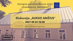 Read more about the article Laikas prisiminti AUKSO AMŽIŲ Marijampolėje   Europos paveldo dienos'21