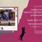 """Kampanija """"Metas keisti"""" kviečia tapti Marijampolės gatvės meno ambasadoriais"""